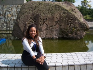 Sitting in front of Kanazawa University's famous rock sculpture