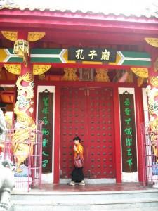 Koshi-Byo main gate