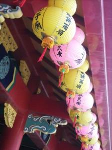 Koshi-byo lanterns