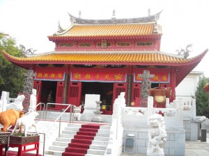 main shrine at Koshi-byo