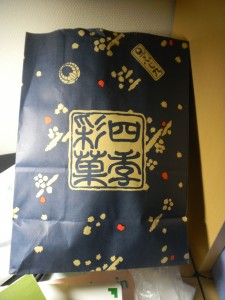 Souvenir from Kawagoe