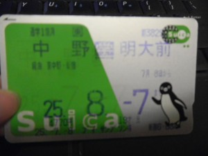 My Commuter Pass from dorm to school~