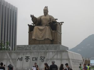 Statue of King Sejong located right outside of Gyeongbok Palace